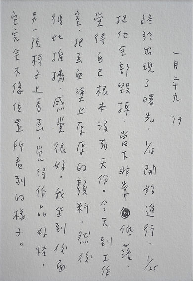 p2.4.JPG