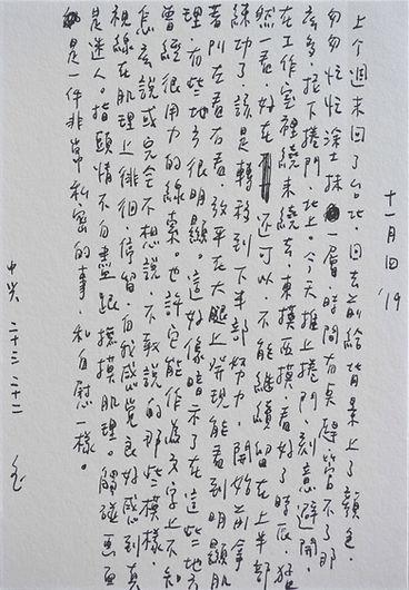 p11.20.JPG