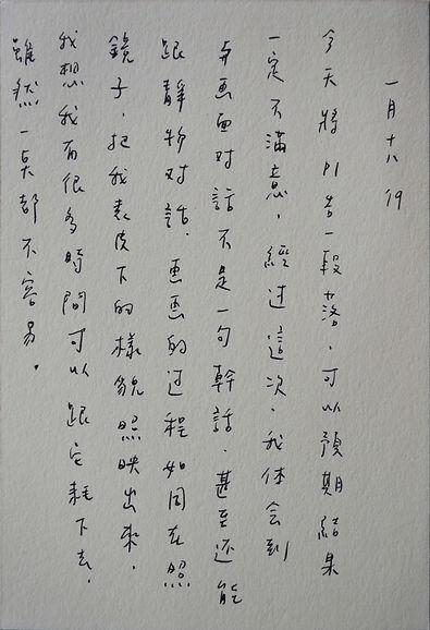 p1.6.jpg