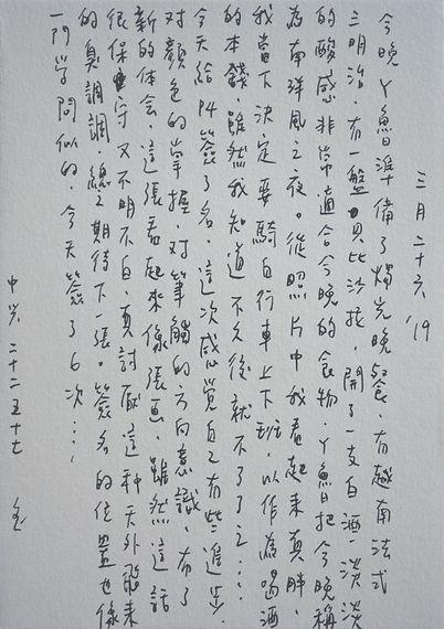 p4.10.JPG