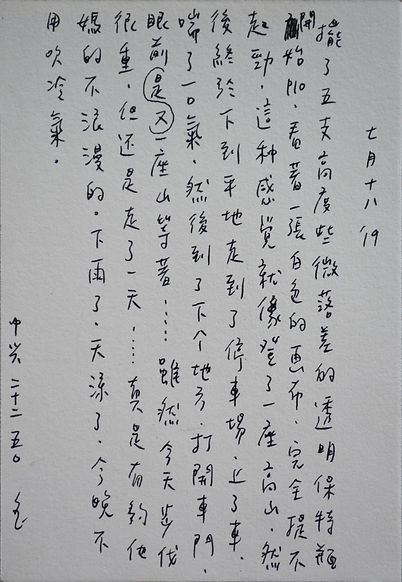 p101.jpg