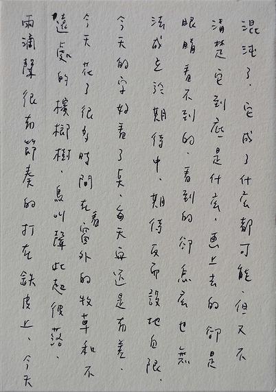 p8.9.jpg