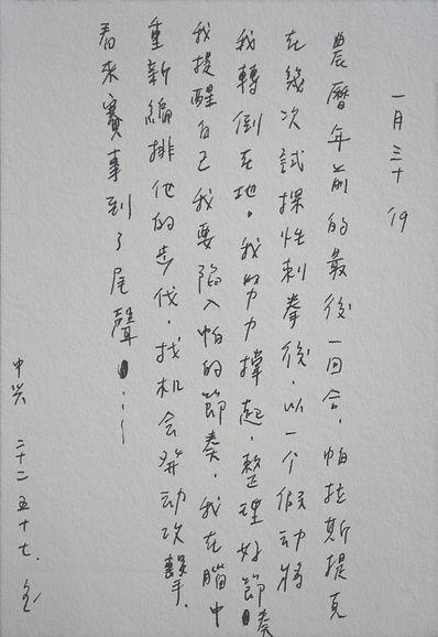 p2.7.JPG