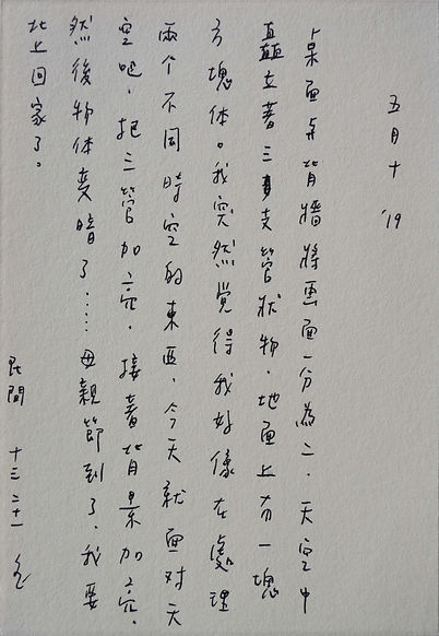 p8.13.jpg