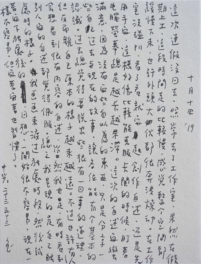 p11.13.JPG