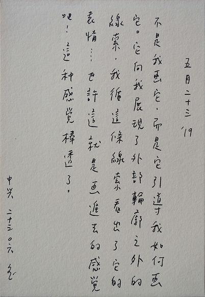 p8.21.jpg