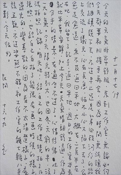 p11.29.JPG