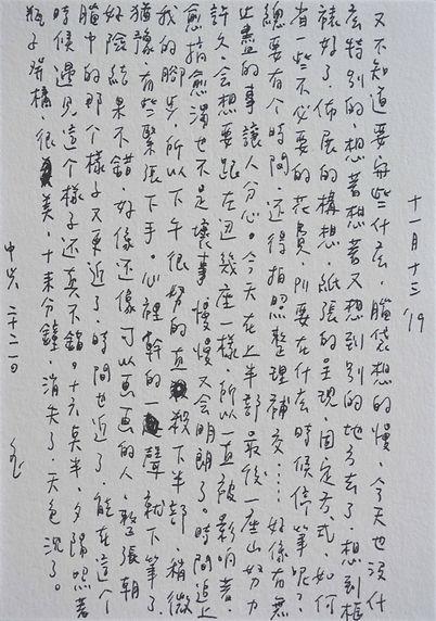 p11.26.JPG