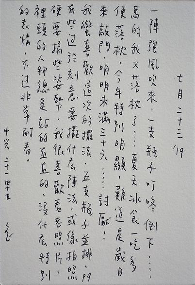 p103.jpg