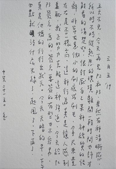p4.3.JPG