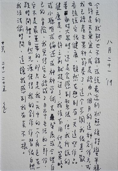 p1018.jpg