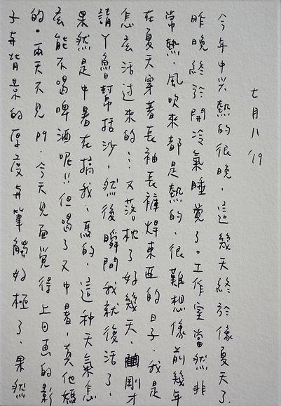 p0919.jpg