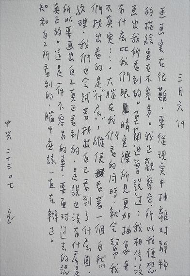p4.4.JPG