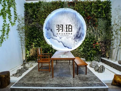 De Made in China, para Design & Create in China