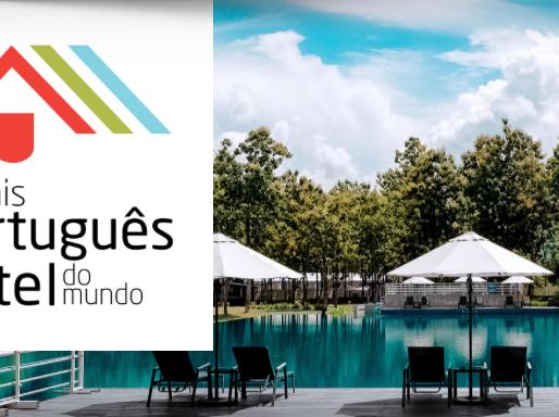 O + Português Hotel do Mundo real.