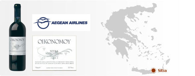 Aegean Airlines and Economou wines.