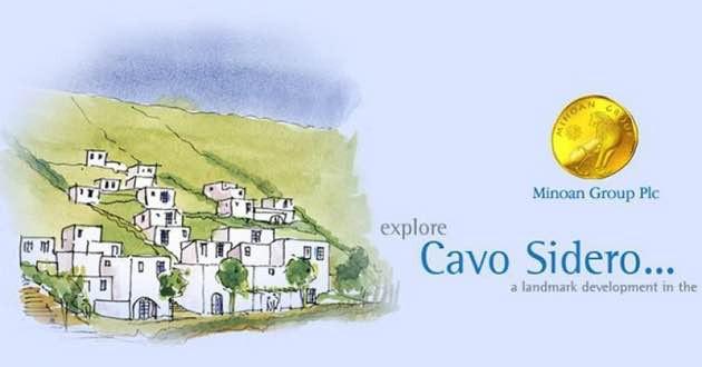 Cavo Sidero East Crete, Sitia Ithanos.