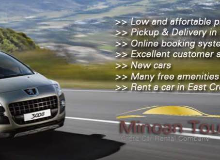 Minoan Tours Car rental company.