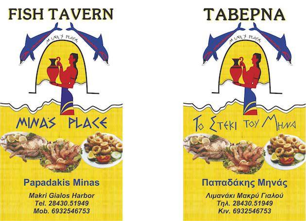 Fish Tavern Minas Place in Makrigialos.