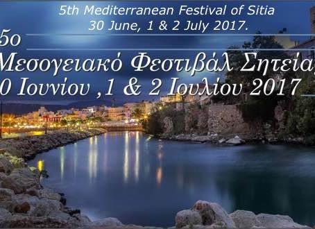 Sitia Mediterranean Festival.