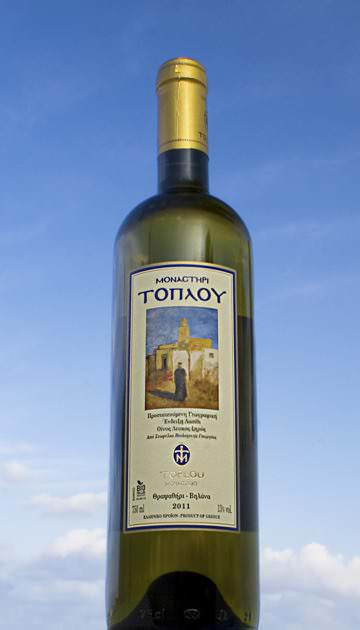 Toplou white dry wine
