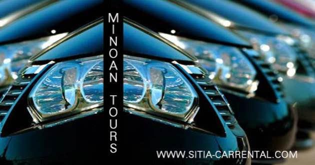 Minoan Cars in Sitia, East Crete.