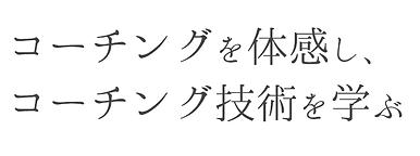 ipn_text1.png