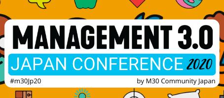 リモートでの信頼関係づくり〜 Management 3.0 Japan カンファレンスより