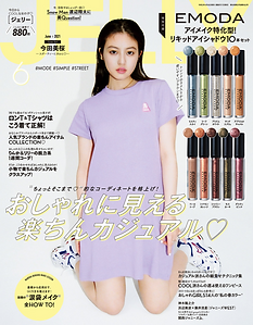 jelly_cover.png