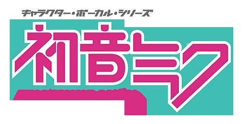 Vocaloid_Hatsune_Miku_logo.png