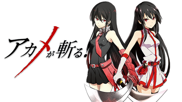 Akame ga Kill!,anime,anime sticker,sticker,stickers,Decal,Decals,anime stickers,anime Decals,Anime Decal,Car Decals,Windows Decals,sticker maker,stickernerd,sticker printing,sticker design,sticker art,sticker bike,c sticker on cars,stickers for cars,stickers for bikes,stickers for walls,stickers custom,stickers for laptop,stickers and decals,a stickers image,decalgirl,decal stickers,decal girl,anime decal car,anime decal sticker,anime decal macbook	,anime decal stickers,anime door decal,anime stickers diy,anime decal for cars,anime sticker for car,	anime sticker for phone,japanese anime decal,anime decal laptop,anime phone decal,anime peeking decal,anime sticker pack,anime stickers for cars,anime sticker bomb,anime sticker car,anime sticker auto,	anime sticker bomb vinyl,a anime stickers,anime card sticker,anime sticker design,anime sticker decals,anime sticker ebay,anime eyes sticker,anime sticker for car,anime girl sticker,cute anime gif sticker,anime Girl sticker,anime girl