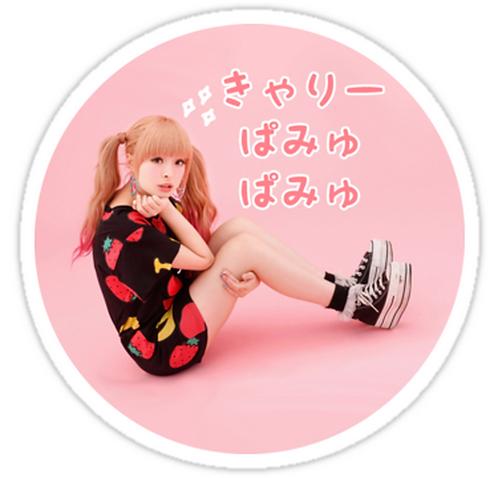 Kyary Pamyu Pamyu  SSTK013 K-Pop Music Brand Car Window Decal Sticker