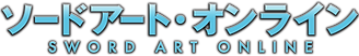Sword_Art_Online_anime_logo.png