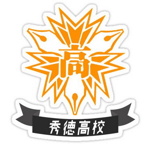 SRBB0525 Shutoku Highschool - Kuroko's Basketball anime sticker