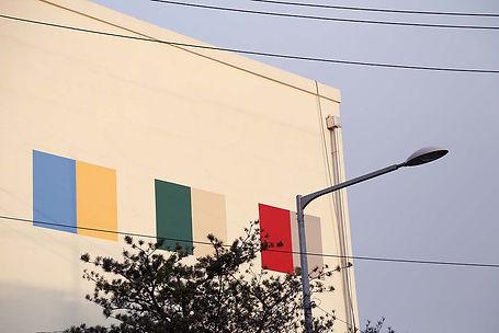 Immeuble couleurs Corée