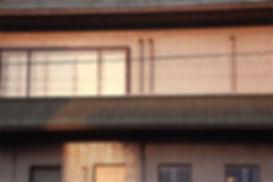 immeuble mosaïque Japon