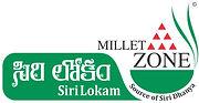 Siri Lokam logo.jpg