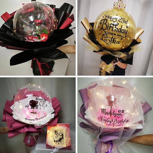 BalloonBouquetGift01-01-02.png