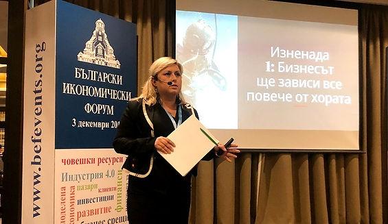 Anelia_Gorgorova_edited.jpg