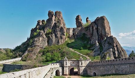 Belogradchik_Fortress_Entrance