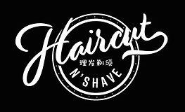 HnS Logo White on BLACK.jpg