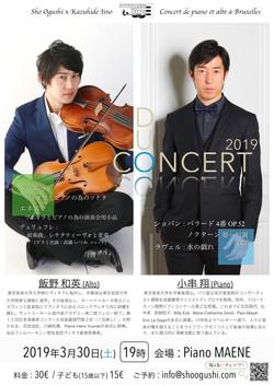 デュオコンサート2019