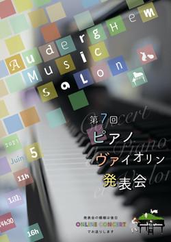 第7回ピアノヴァイオリン発表会チラシ-min