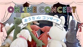 オンライン発表会〈おうち de コンサート〉〜プログラム
