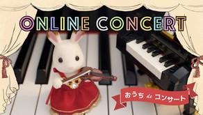 オンライン発表会2〈おうちdeコンサート〉〜プログラム