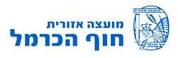 לוגו מועצה אזורית חוף הכרמל