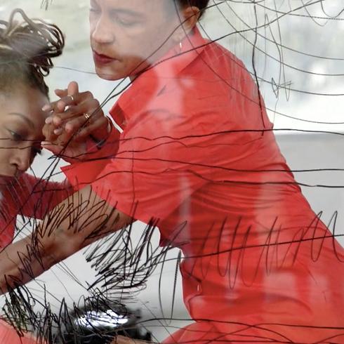 "Press Preview: ruby onyinyechi amanze and Wura-Natasha Ogunji, ""you are so loved and lovely"""