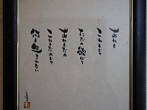 館内 1000x750 (9).JPG