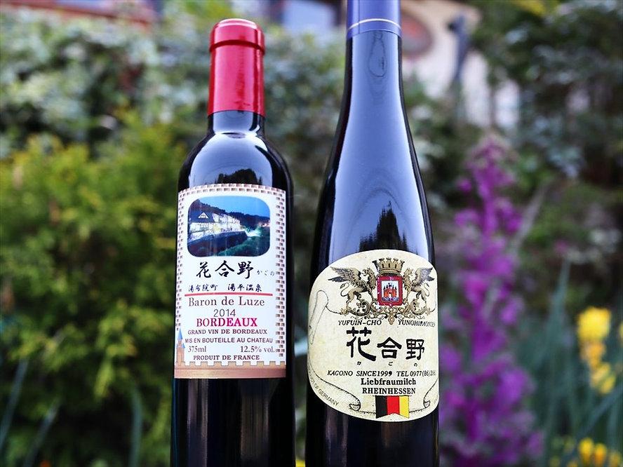 花合野オリジナルラベルワイン。誕生日や記念日に