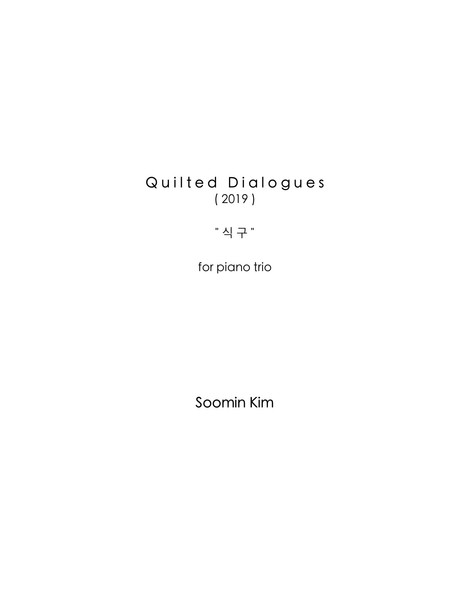 Quilted Dialogues